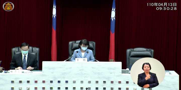 110-04-13 09:30:09 第三屆第五次定期會 市長施政報告質詢_圖片