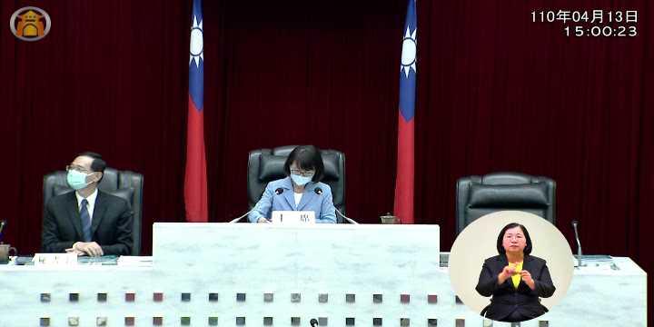 110-04-13 15:00:03 第三屆第五次定期會 市長施政報告質詢_圖片