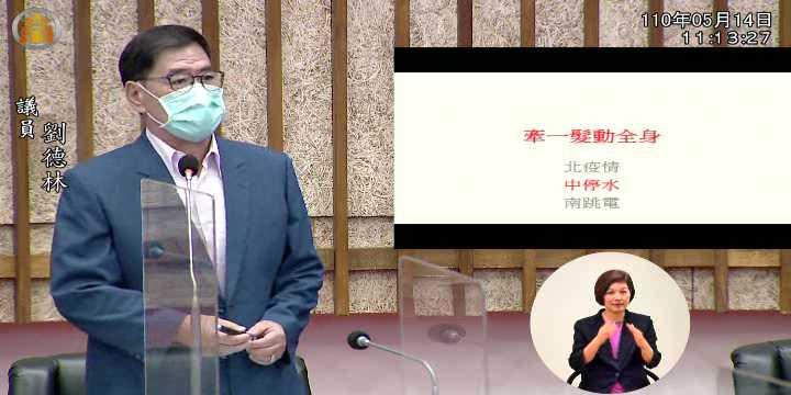 110-05-14 11:13:07 第三屆第五次定期會 市政總質詢_圖片