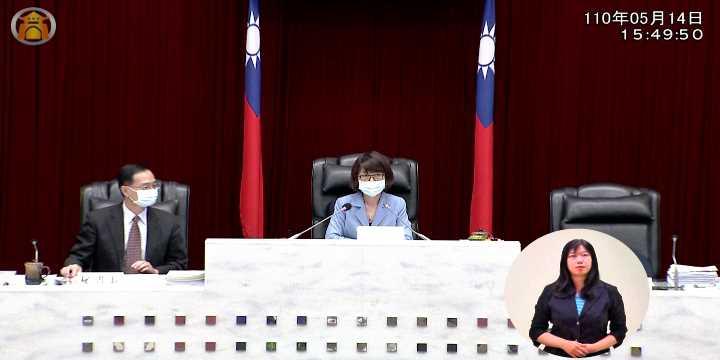 110-05-14 15:49:31 第三屆第五次定期會 宣讀議案交付審查 審議第4次定期大會議員提案。_圖片